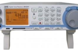 AOR DV1 3GHz 100kHz-1300MHz,  SDR Digital Voice Receiver