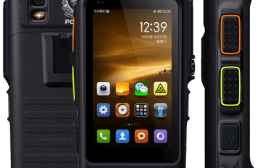 Runbo H1 – VHF and UHF