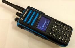 Motorola MOTOTRBO XPR 7550 I.S. DMR portable radio review by VA3XPR