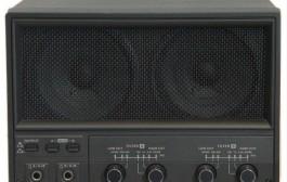 Yaesu SP-9000 Speakers