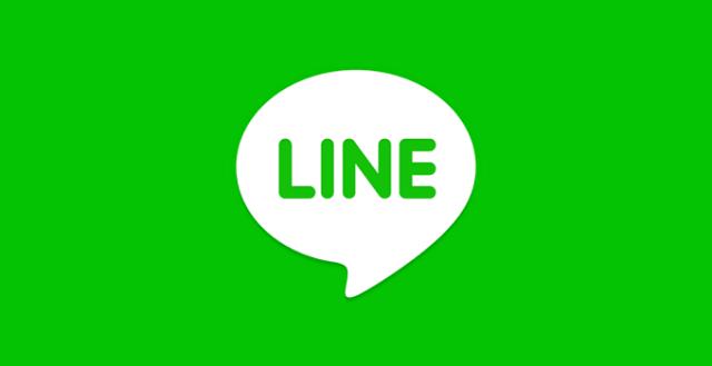 2 Cara Download Video Di Line Tanpa Aplikasi 100 Work