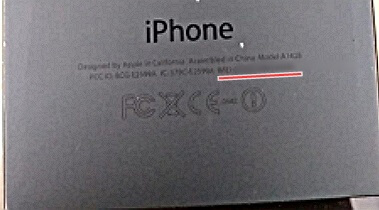 imei di belakang body iphone