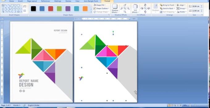 Cara Membuat Cover Makalah Di Microsoft Word 100 Menarik