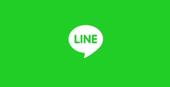 Pengertian LINE dan fungsi LINE