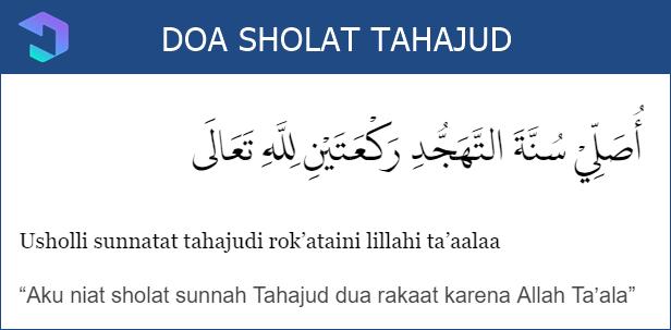 How to Pray Tahajud and its Reading