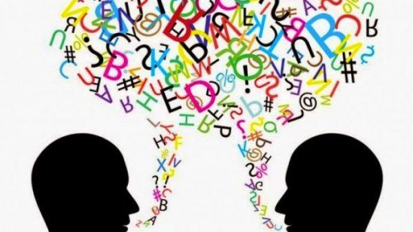 Understanding Language is