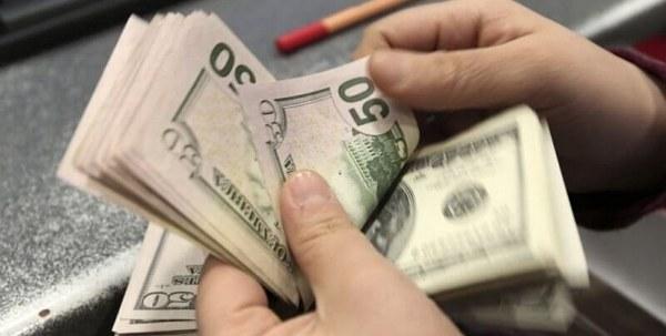 mata uang asing - Contoh Inflasi