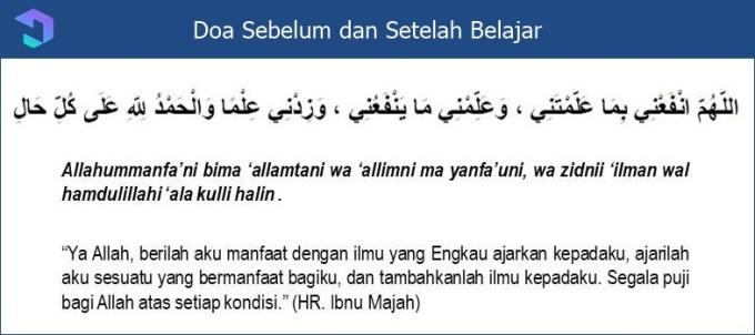 doa sesudah belajar islam latin
