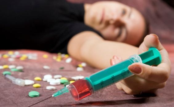 Teks Eksposisi tentang Narkoba