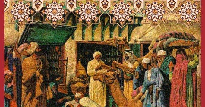 Pengertian Filsafat Islam
