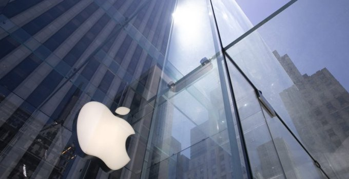 Kantor Apple di Fifth Avenue Store di New York - Software Anti-Pelacakan di iPhone