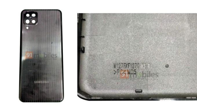 Bocoran Smartphone Baru Samsung Baterai 7000 mAh 1
