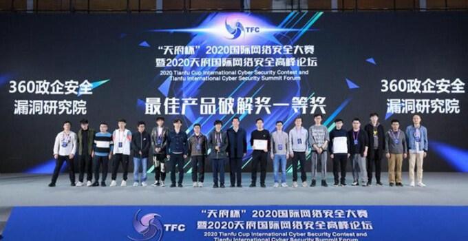 Gelaran Tianfu Cup 2020 di Cina