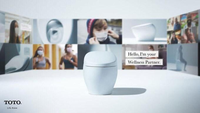 Toto Wellness Toilet CES 2021