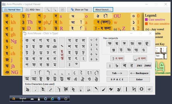 Download Avro Keyboard Terbaru