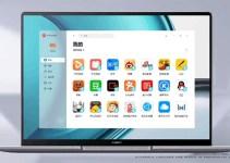 Huawei Mobile Application Engine, Emulator Android Resmi Buatan Huawei
