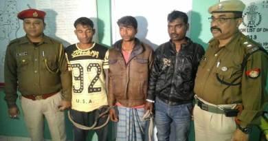धुला पुलिस की कामयाबी, तीन खूंखार डकैत गिरफ्तार
