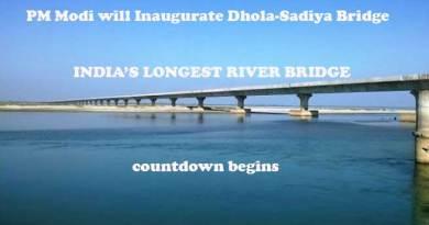 प्रधानमंत्री मोदी करेंगे धोला-सदिया पुल का उद्घाटन, काउंट डाउन शुरू
