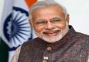 प्रधानमंत्री नरेंद्र मोदी का एक दिवसीय असम दौरा, करेंगे धोला-सदिया पुल का उद्घाटन