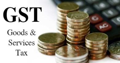 वित्त विभाग का जीएसटी पर विचार विनिमय कार्यक्रम