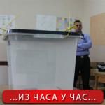 Kutija-t2