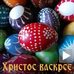 2968994_vaskrs-t