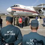 Humanitarna-pomoc-iz-Rusije