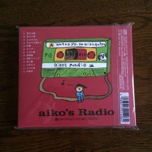 aiko's Radio