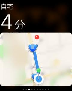 解決!:Apple Watchのマップのグランスで経路しか表示されない (1/2)