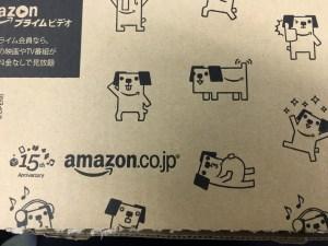 Amazon箱