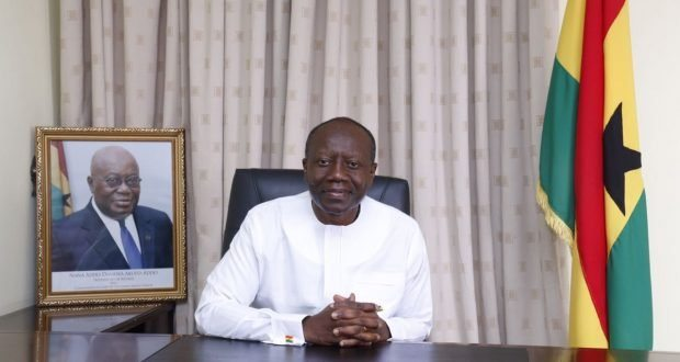 Ghana Government backs away from VAT rate increase