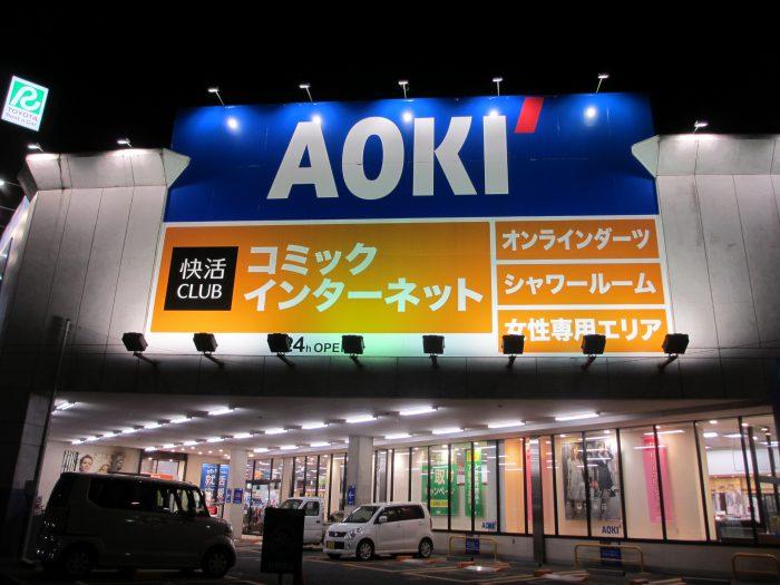 【レポート】快活クラブ成田駅前店は成田空港から1駅!待ち時間に使える唯一のネットカフェ