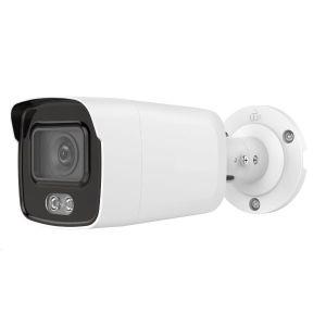 Netcam Hikvision DS-2CD2027G1-L