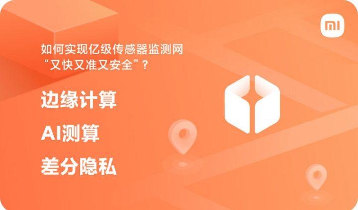1622978285866 Los teléfonos inteligentes Xiaomi monitorearán los terremotos gracias a