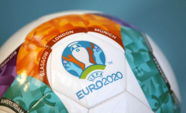 Fortnite x UEFA Euro 2020