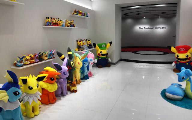 La Compañía Pokémon