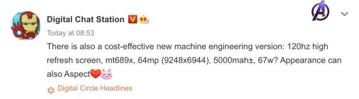 Filtración del nuevo móvil Xiaomi Redmi