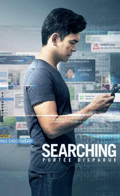 Searching – Portée disparue