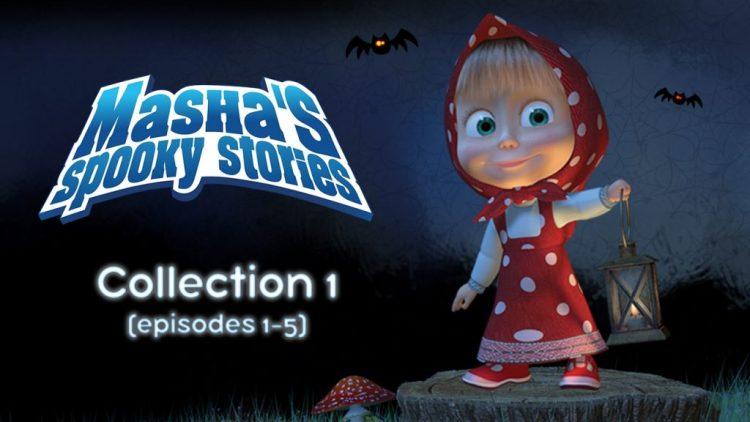 masha contes effrayants netflix 1024x576 10 films pour enfants qui donnent (un peu) la chair de poule