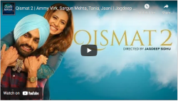 Qismat 2 - Official Trailer