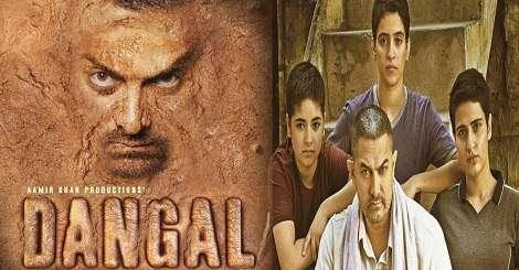 Watch Dangal Full Movie Online