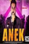 Anek Movie Netflix