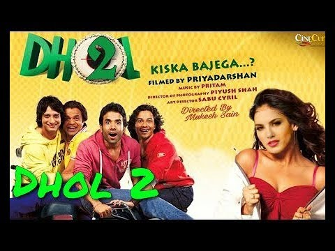 Dhol2 movie