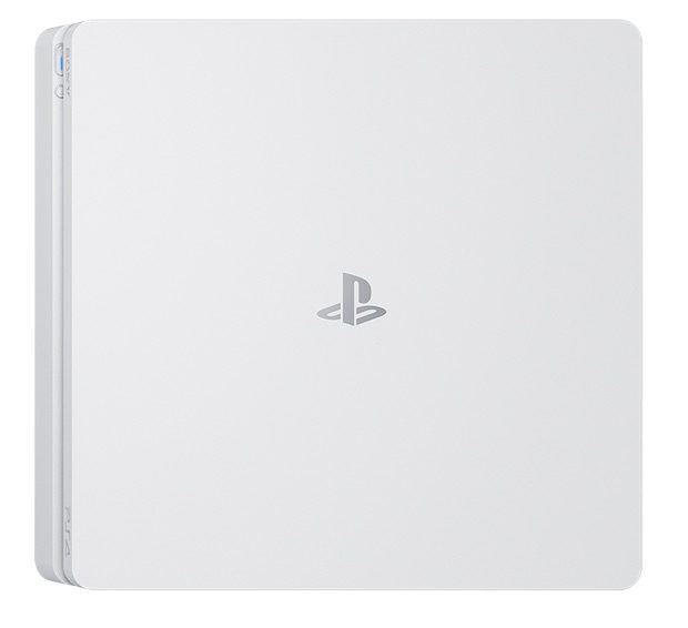 PlayStation 4 Pro Buzul Beyaz