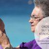 Okostelefon-suli foglalkozások a szenior korosztálynak