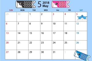 2018年5月 カレンダー