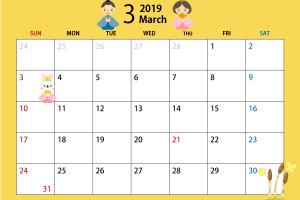 2019年3月のカレンダー