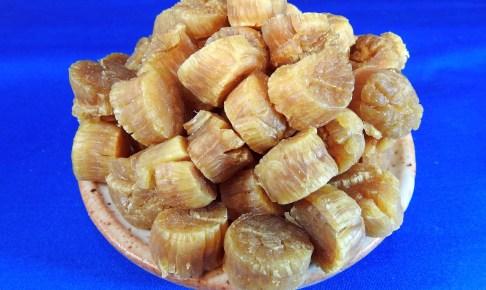 干し貝柱(花咲:北海道) 1kg