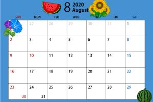 2020年8月のカレンダー