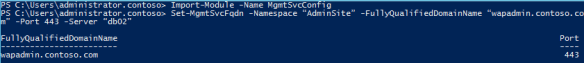 3wap-reconfig12 Windows Azure Pack